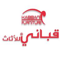 New Job For Sales Indoor Specialist at Kabbani Furniture
